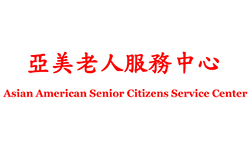 Asian American Senior Citizens Services Center